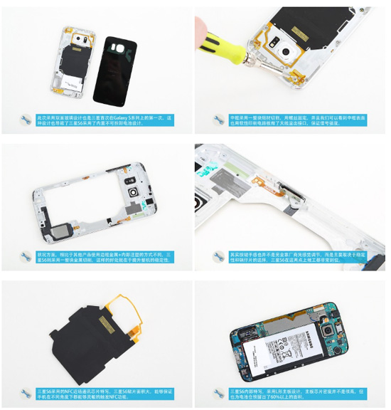 samsung-galaxy-s6-teardown-images-2-480x320