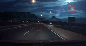 НЛО над Кейптауном