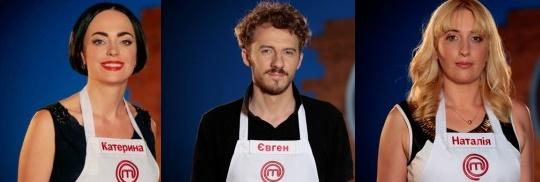 Хто переміг у п'ятому сезоні кулінарного шоу