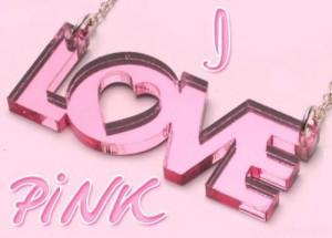 Символизм и значение розового цвета