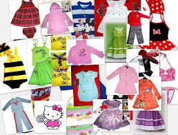 Обновите гардероб вашего ребенка!