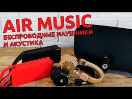 naslazhdajtes-lyubimoj-muzykoj-v-doroge-bez-stesneniya-dvizhenij