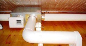 komplektuyushchie-ventilyacionnyh-pvh-kanalov