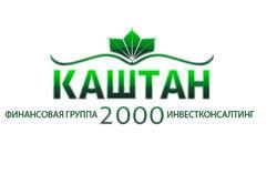 Ломбард Каштан 2000
