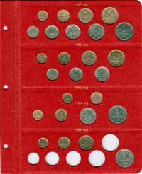 glavnye-otlichiya-katalogov-dlya-kollekcionnyx-monet