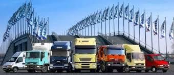 Какой лучше выбрать транспорт для грузоперевозки