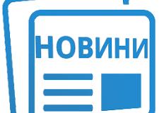 Важливі новини Києва сьогодні тільки для вас