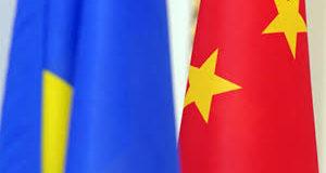 perspektivy-vzaimnogo-sotrudnichestva-kitaya-i-ukrainy