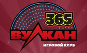 pochemu-rekomenduyut-onlajn-kazino-kazino-vulkan-365